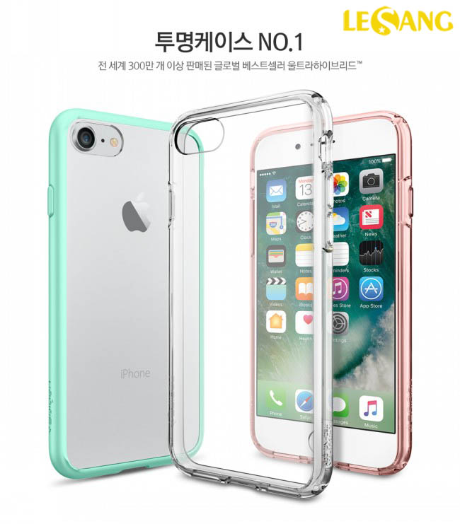 Ốp lưng iphone 7 Spigen Ultra Crytal trong suốt, chống sốc - 3