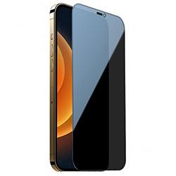 Dán cường lực chống nhìn trộm iPhone 12 / 12 Pro Nillkin Guardian