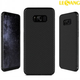 Ốp lưng Galaxy S8 Nillkin Synthetic Fiber Green Carbon